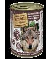 Natural greatness comida humeda perro gastrointestinal 400gr